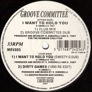 Groove Committee - I Want To Hold You