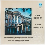 Gustav Mahler / Moscow Philharmonic Orchestra , Kiril Kondrashin - Symphony No. 1 in D major