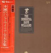 Hank Williams - The Immortal Hank Williams