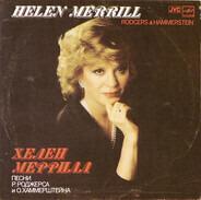 Helen Merrill = Helen Merrill - Песни Р. Роджерса И О. Хаммерштейна = Rodgers & Hammerstein