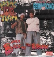 Home Team - Back To The Bronx / Reminiscing