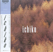 Ichiko Hashimoto - Ichiko
