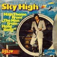 Jigsaw - Sky High / Brand New Love Affair