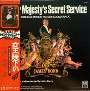 John Barry - On Her Majesty's Secret Service (Original Motion Picture Soundtrack)