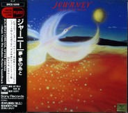 Journey - Dream, After Dream