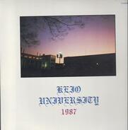 Keio University - 1987