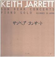 Keith Jarrett - Sun Bear Concerts Piano Solo Japan