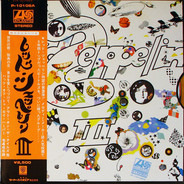 Led Zeppelin - Led Zeppelin III = レッド・ツェッペリン III