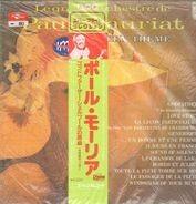 Le Grand Orchestre de Paul Mauriat - Screen Theme