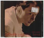 Leslie Cheung - 摰愛張國榮1995-2003全記錄 Leslie Endless Love