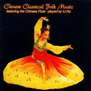 Li He - Chinese Classical Folk Music