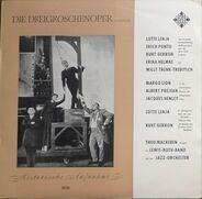 Lotte Lenya, Lewis Ruth - Die Dreigroschenoper - Historische Aufnahme 1930.