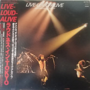Loudness - Live-Loud-Alive (Loudness In Tokyo)