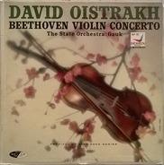Ludwig van Beethoven - Violin Concerto (David Oistrach)