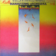Mahavishnu Orchestra - Birds Of Fire = 火の鳥
