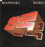 Mandoki - Korea (Extended Remix)