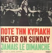 Manos Hadjidakis - Never of Sunday
