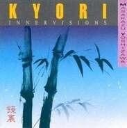 Masakazu Yoshizawa - Kyori: Innervisions