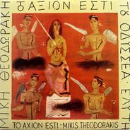 Mikis Theodorakis - Το Άξιον Εστί = To Axion Esti