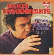 Mikis Theodorakis - Greek Popular Music Vol. 2