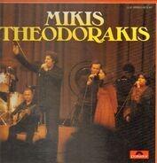 Mikis Theodorakis - Mikis Theodorakis
