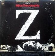 Mikis Theodorakis - Z (The Original Soundtrack Recording)