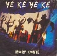 Mory Kante - Yé Ké Yé Ké / Akwaba Beach (Vinyl Single)