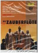 Wolfgang Amadeus Mozart , Agnes Giebel , Gisela Vivarelli , Fritz Wunderlich , Horst Günter , Peter - Die Zauberflöte