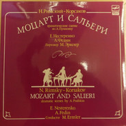 Rimsky-Korsakov - Mozart And Salieri. Dramatic Scenes By A. Pushkin, Op. 48