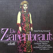 Nikolai Rimsky-Korsakov - Die Zarenbraut (The Tsar's Bride)