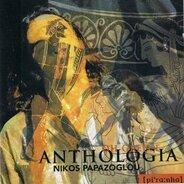 Nikos Papazoglou - Anthologia