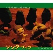 Nobukazu Takemura - Songbook
