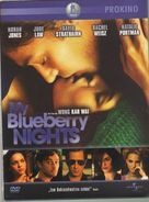 Norah Jones, Jude Law, Wong Kar Wai a.o. - My Blueberry Nights