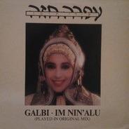 Ofra Haza - Galbi - Im Nin' Alu (Played In Original Mix)