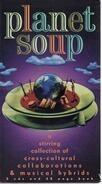 Oleg Fesov, Genghis Blues, Ray Lema, u.a - Planet Soup