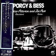 Oscar Peterson And Joe Pass - Porgy and Bess