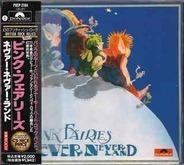 Pink Fairies - Never Neverland