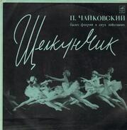 Pjotr Iljitsch Tschaikowski, Bolschoi-Theaterorchester und Kinderchor - Der Nussknacker - Ballettaufführung