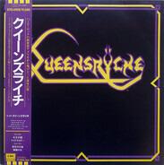 Queensrÿche = Queensrÿche - Queensrÿche = クイーンズライチ