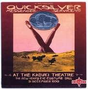 Quicksilver Messenger Ser - At the Kabuki Theatre