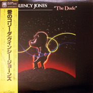 Quincy Jones - The Dude