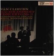 Rachmaninoff / Van Cliburn - Concerto No. 3