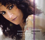 Rim Banna - Seasons Of Violet - Lovesongs From The Palestine