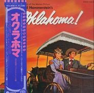 Rodgers & Hammerstein - Rodgers And Hammerstein's Oklahoma!
