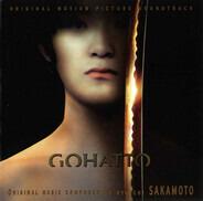 Ryuichi Sakamoto - Gohatto