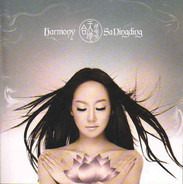 Sa Dingding - Harmony