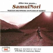 Samulnori - After Ten Years... Master Drummers / Dancers Of Korea (1978-1988 10th Anniversary Release)