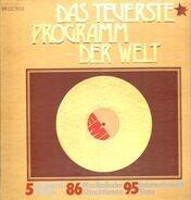 Paul Kuhn / Howard Carpendale / Cliff Richard / a.o. - Das Teuerste Programm Der Welt