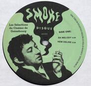 Serge Gainsbourg - Les Sélections Du Cinéma De Gainsbourg (Vol. 2)
