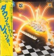 Shakatak - Live in Japan